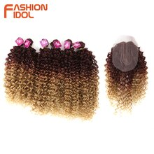 FASHION IDOL Afro Kinky Curly Hair Extensions 16-20 inch Synthetic Hair Bundles Lace With Closure Weave Fake Hair Free Shipping