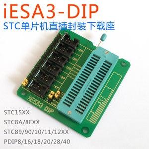 IESA3-DIP скачать блок STC встроенный MCU программирующая горелка использовать с H1033