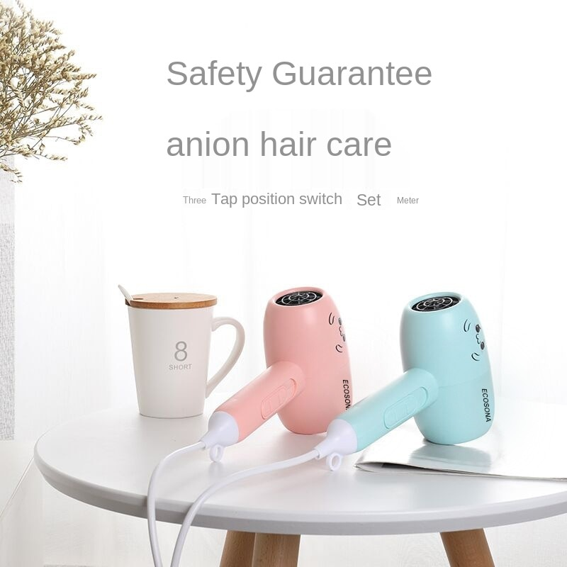 Cartoon Fashion Small Household Lovely Hair Dryer Hot and Cold Constant Temperature Intelligent Portable enlarge
