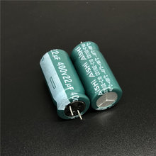 5pcs 22uF 400V Aishi CD11GE Series 12.5x25mm Long Life 400V22uF Aluminum Electrolytic capacitor