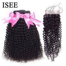 몽골어 곱슬 곱슬 인간의 머리카락 묶음과 함께 ISEE 헤어 익스텐션 3 묶음 레미 곱슬 번들과 정면