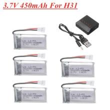 Ulepszony H31 akumulator i ładowarka 3.7V 450mAh akumulator Lipo dla H107 H31 KY101 E33C E33 części zamienne do zdalnie sterowanego drona