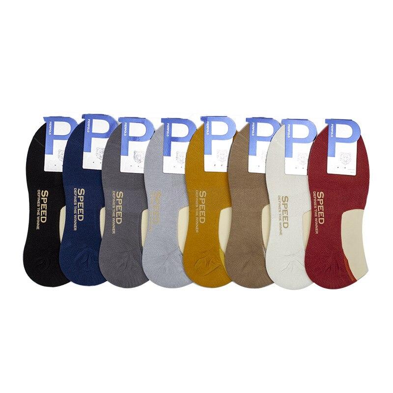 Мужские хлопковые невидимые носки без пятки, Нескользящие летние однотонные короткие носки, модные тонкие лодочкой, одноцветные носки