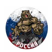 funny russia bear car sticker automobiles motorcycles exterior accessories reflective pvc decals for bmw audi ford kia