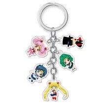 Anime marin lune Cosplay accessoires porte-clés acrylique voiture porte-clés filles accessoire bijoux