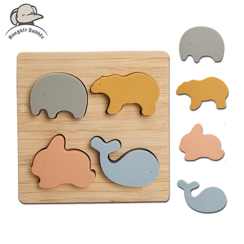3D мультфильм Животные головоломки игрушки Силиконовые головоломки игрушки для детей настольные игры Монтессори Обучающие игрушки детские...