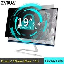 19 zoll (376mm * 301mm) privatsphäre Filter Anti-Glare LCD Screen Schutz film Für 54 Widescreen Computer Notebook PC Monitore
