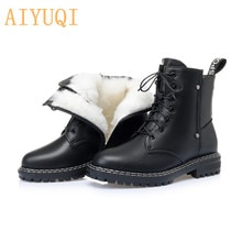 AIYUQI Women's Winter shoe Boots 2021 New Genuine Leather Ladies Short Boots Wool Warm Non-slip Stud