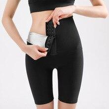 Body Shaper Pants Sauna Shapers Hot Sweat Sauna Effect Slimming Pants Fitness Short Shapewear Workou