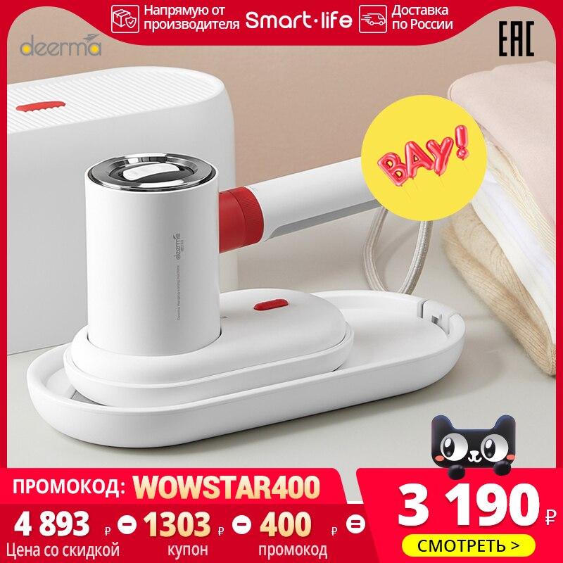 Ручной отпариватель утюг Deerma Garment Steamer HS200 Smart Life