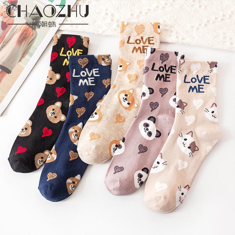 CHAOZHU 2020 nueva primavera otoño Calcetines de las mujeres animales dibujos animados Kawaii panda oso gato amor Me declaración casual calcetines de algodón para niñas