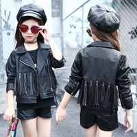 girls fringed leather jacket autumn girls leather outerwear cardigan teen girls short coat for children black pu leather coats