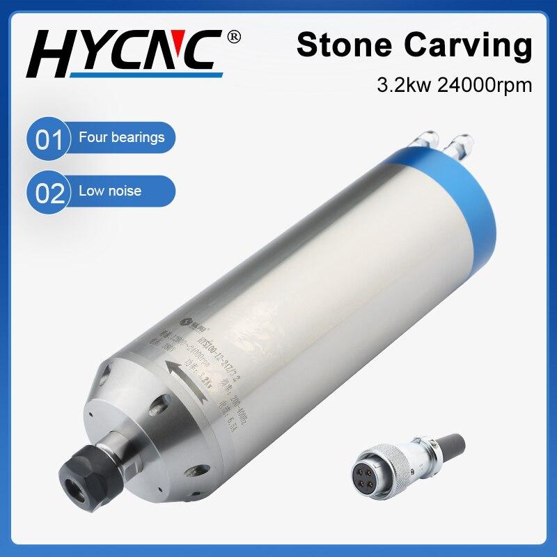 عمود دوران بتبريد الماء ، 3.2kw ER20 ، كرات سيراميك من النوع 4 ، 100 مللي متر ، معالجة الحجر والمعدن ، ملحقات عزم دوران ثابتة
