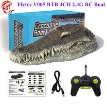 Flytec V005/V002 RTR 4CH 2.4G 전기 RC 보트 재미있는 시뮬레이션 악어 머리 차량 십대 선박 RC 완구 어린이를위한