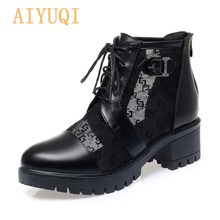 AIYUQI Women's Summer Net Shoes 2021 New Genuine Leather Mesh Women's Sandals Breathable Lace Rhines