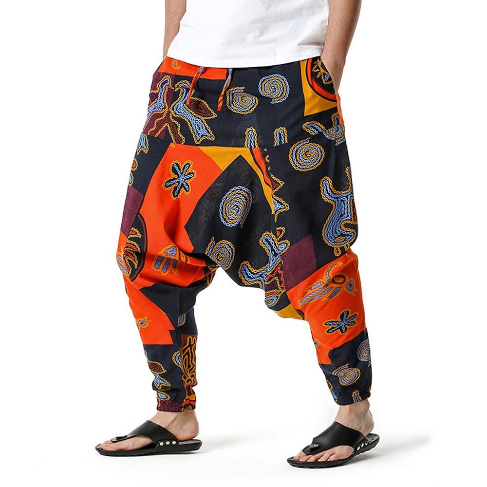 Baggy Harem Pants Men Hip-hop Women Plus Size Wide Leg Trousers Casual Vintage small feet Long Pants Pantalones Hombre 2021 D30