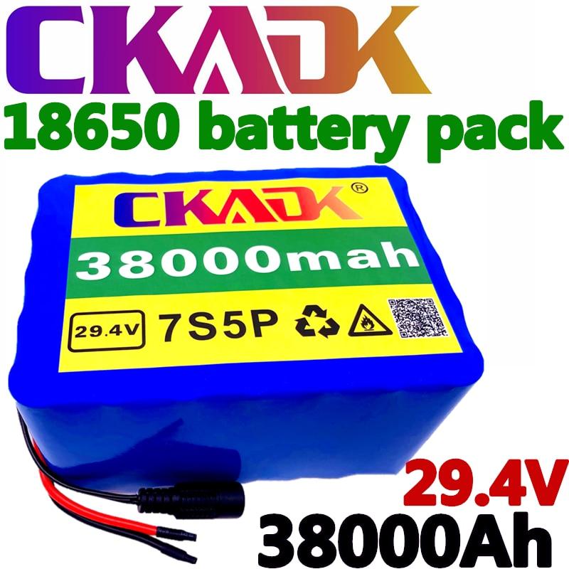 7S5P 24 فولت 38Ah بطارية 250 واط 29.4 فولت 38000 مللي أمبير بطارية ليثيوم أيون مناسبة للكرسي المتحرك موتور الطاقة دراجة كهربائية BMS