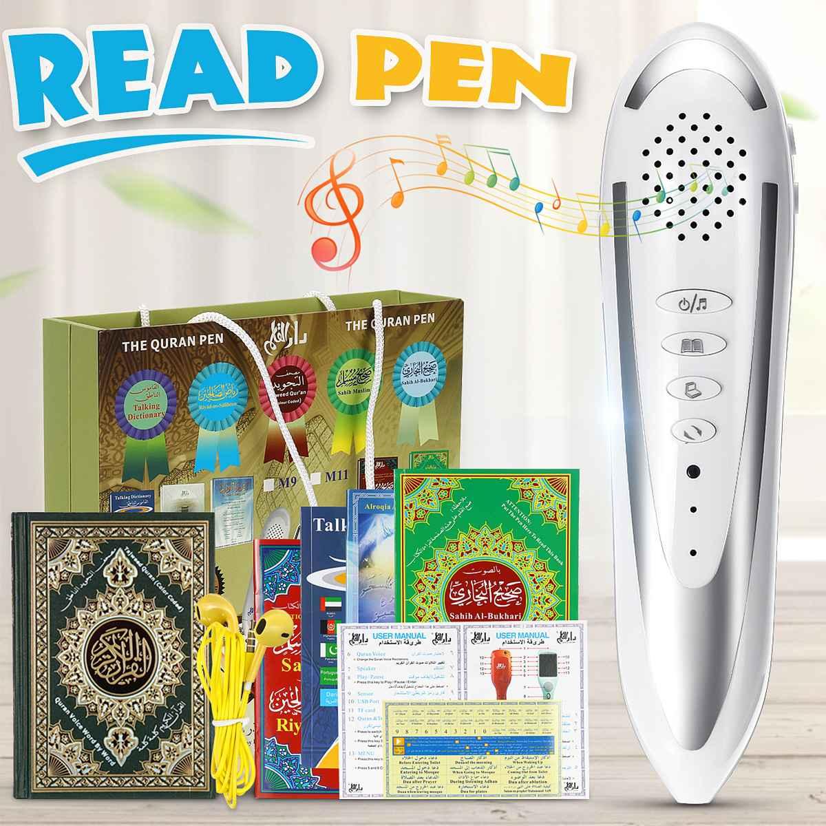 Digital Quran Pen Reader Islamic Holy Qur'an Coran Muslim Prayer Reading Pen Speaker Translator Koran Book Kids Learning Machine