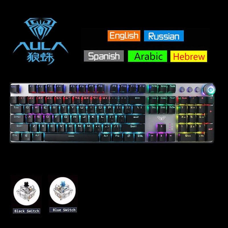 AULA لوحة مفاتيح الألعاب الميكانيكية 104 مفاتيح السلكية المعدنية الخلفية مكافحة الظلال للكمبيوتر PC مع الإنجليزية الروسية العربية العبرية