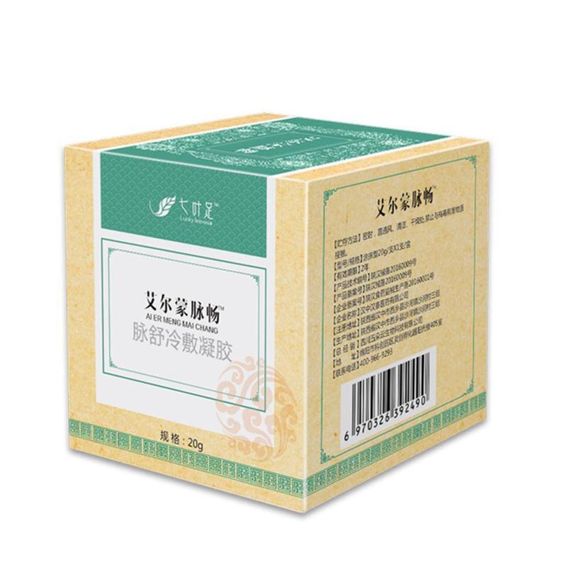Фотоэлемент лечения варикозного расширения вен, медицинский паук, китайская травяная медицина, фотоэлемент