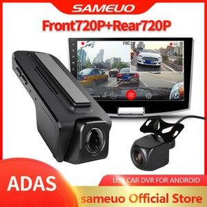 Автомобильный видеорегистратор SAMEUO U100, Скрытая мини-камера ночного видения, ADAS, 1080P, 720P, Android