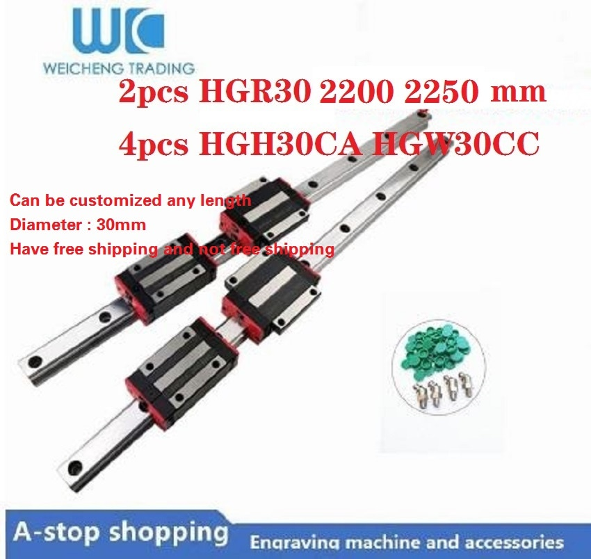 HGR30  2pcs 30mm HR30 L 2200 2250mm linear rail + 4pcs carriage guide block  HGH30CA / HGW30CC  guides for CNC parts.