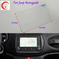 8 inch car gps navigation screen hd glass protective film for jeep renegade interior sticker accessories