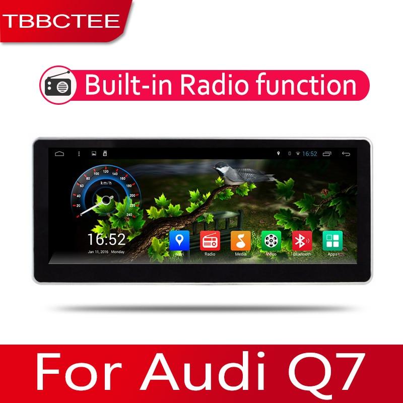Lecteur de DVD multimédia de voiture pour Audi Q7   Android Q7 2004 ~ 2011, Octa core, Bluetooth GPS Radio, WIFI stéréo, Navigation BT