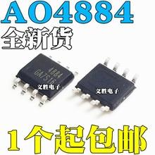 10pcs/lot New original AO4884 SMD SOP8 dual N-channel 40V10A MOS field effect tube