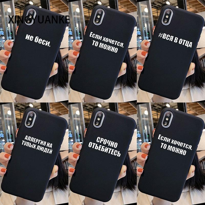 Silicone Phone Cases For Meizu U10 U20 M3 MAX M5S M6S M2 M5 M6 M8 Note Meilan Note 2 3 5 5S 6 6S Rus