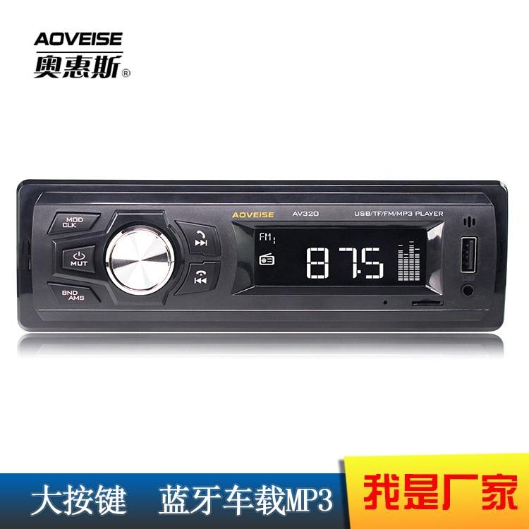 12 فولت جسم السيارة الصوتي القصير ، زر كبير مع راديو المضيف مشغل MP3 ، هاتف بلوتوث