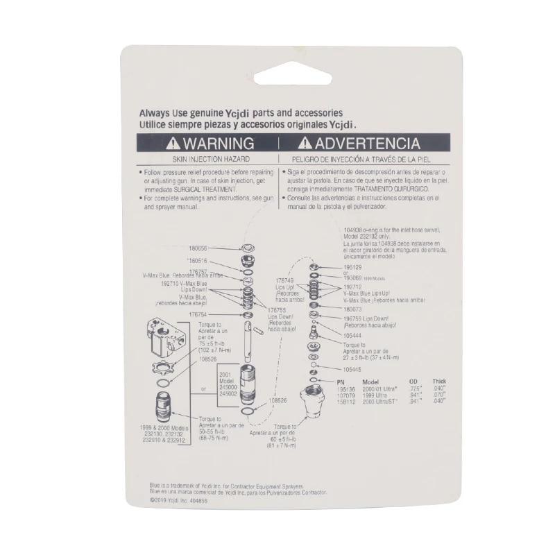 JIEWER Airless Sprayer Accessories 390/395/490/495/595 High Quality Seal Ring Repair Kit Airless Sprayer Filter Pump Plunger Rod enlarge
