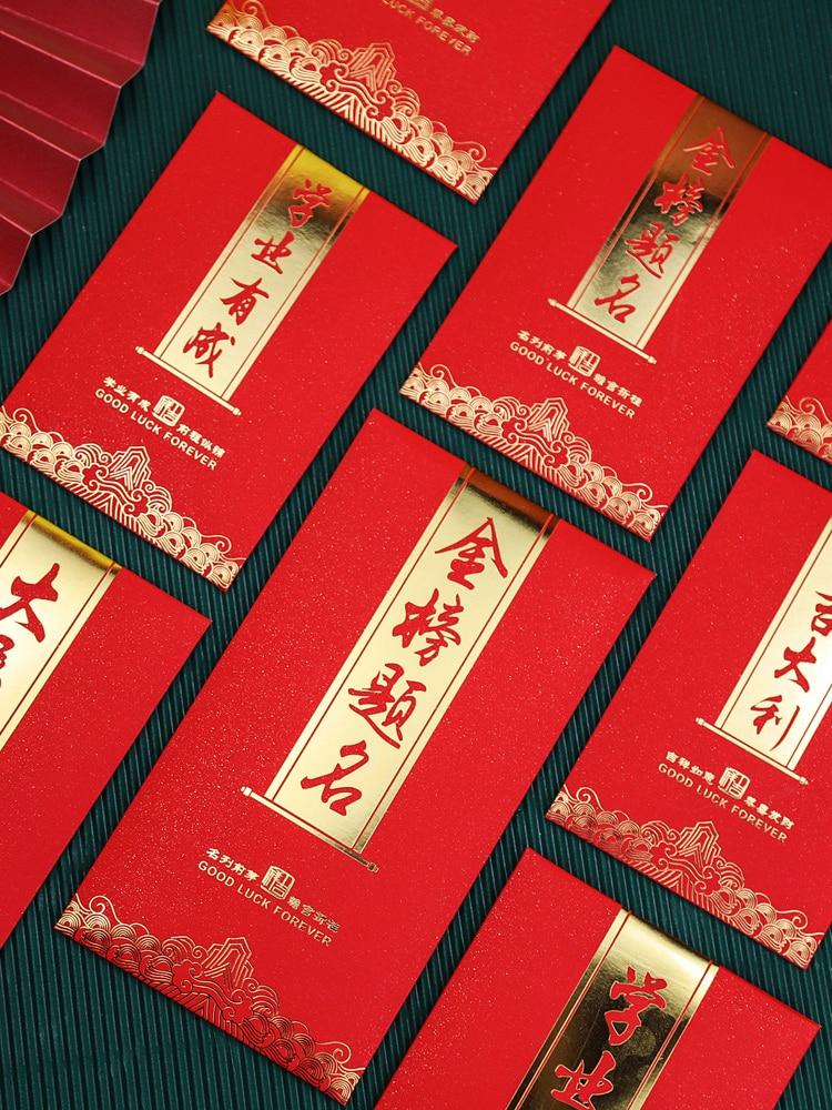 Бумажные конверты из древесной целлюлозы, красные конверты для китайского Нового года, красные конверты, красные конверты для китайского Н...