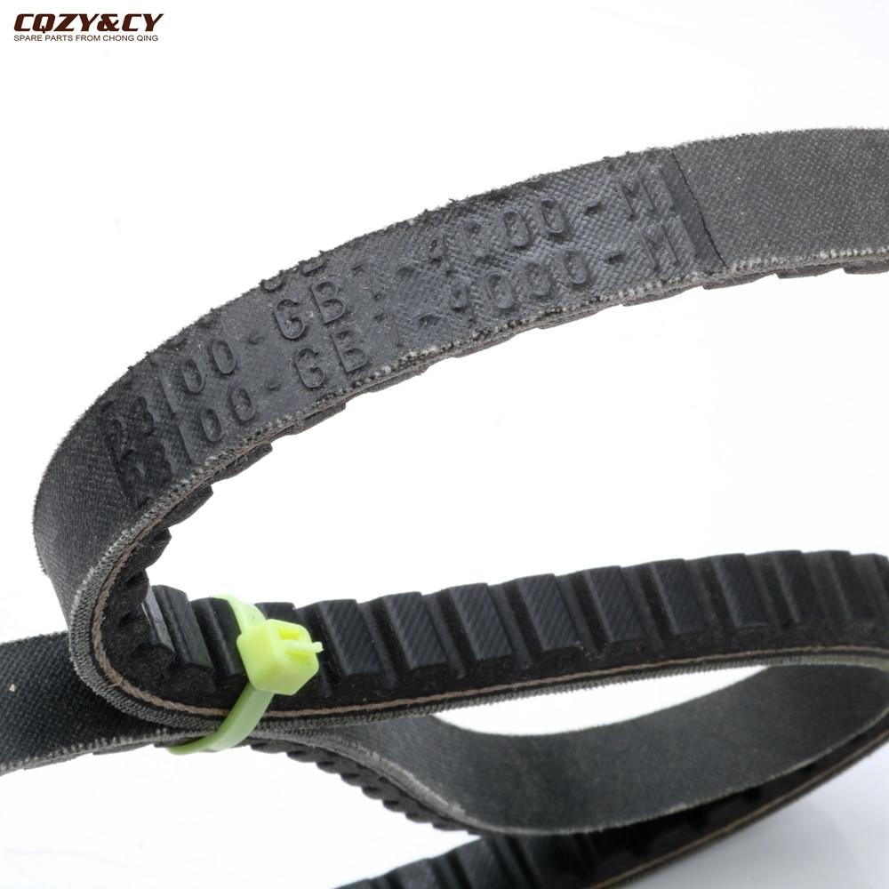 Cinturón v-belt de alta calidad para Honda PA50 Jialing CJ50 60 JH50 23100-GB7-9000-M1, motor de motocicleta de 2 tiempos