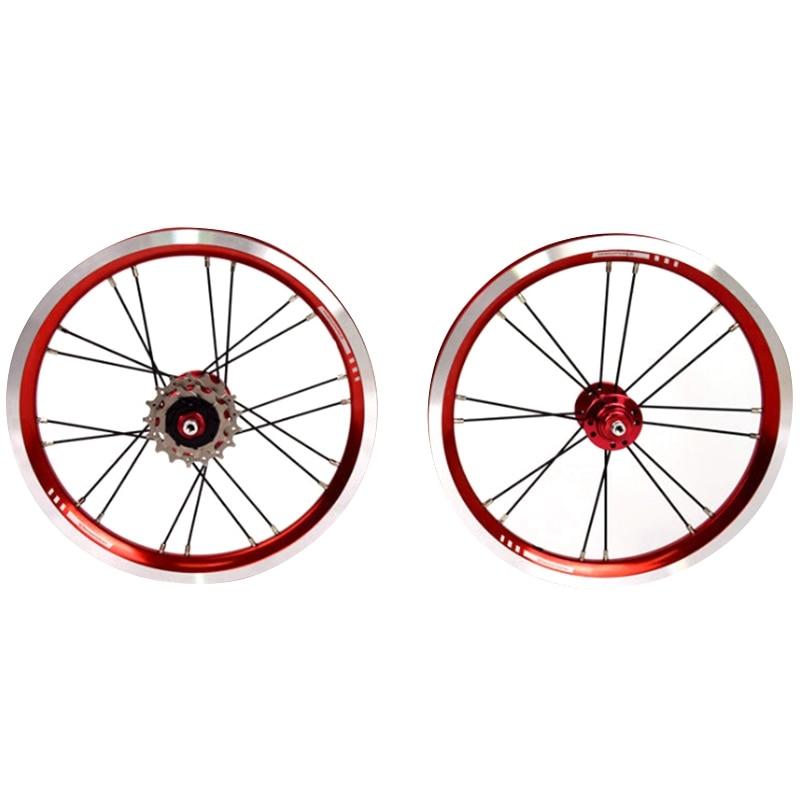 SPOMANN V-Brake Three-Speed Small Wheel Wheel Set Front Two Rear Five Peilin Hub Folding Car