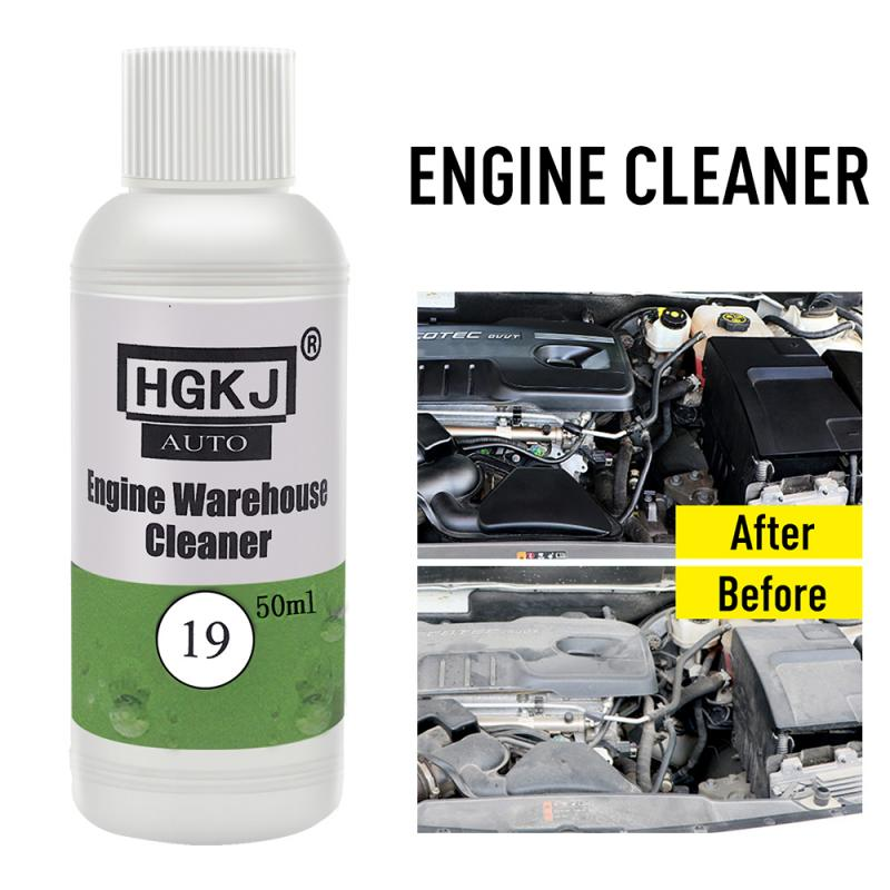 1PCS HGKJ-19-50ML Engine Compartment Cleaner Removes Heavy Oil Car Window Cleaner Cleaning Car Acces