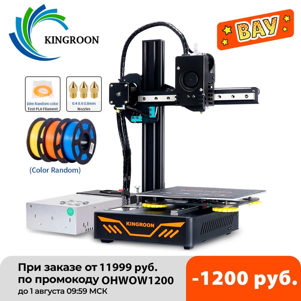 KINGROON KP3S طابعة ثلاثية الأبعاد طباعة عالية الدقة ترقية لتقوم بها بنفسك ثلاثية الأبعاد مجموعة الطابعة شاشة تعمل باللمس Pringting حجم 180*180*180 مللي متر