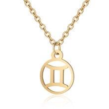 Oly2u, joyería de moda con constelación del zodiaco para mujeres, colgante con símbolo de Géminis de acero inoxidable, collares para ropa para fiesta para mujer