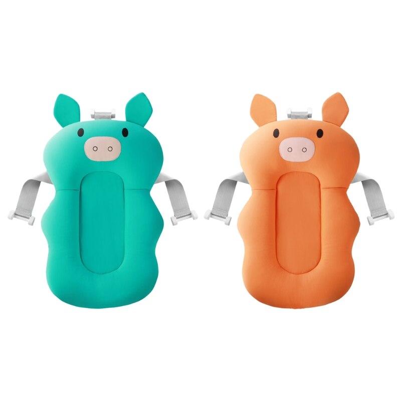 Cute Cartoon Shape Baby Shower Pad Pillow Nonslip Soft Infant Bath Mat Comfy Pig Cushion for Newborns Toddlers