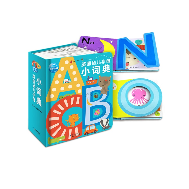 li dong tuttle learner s chinese english dictionary Children's English Alphabet Dictionary Chinese and English Word Cards Educational 3D Flap Picture Books