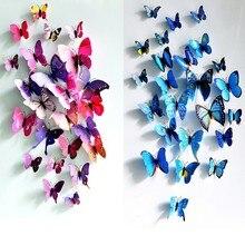 Papier peint autocollant 3D papillon PVC   12 pièces, papier peint mural 3D de bonne qualité, pour la maison, le salon