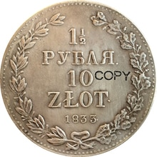 Polonia  9 monedas 10 monedas Zlotych copia