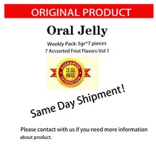 (100% customer satisfaction) Original Oral jelly-weekly Pack - 5gr * 7 pieces-assorted 7 flavors of