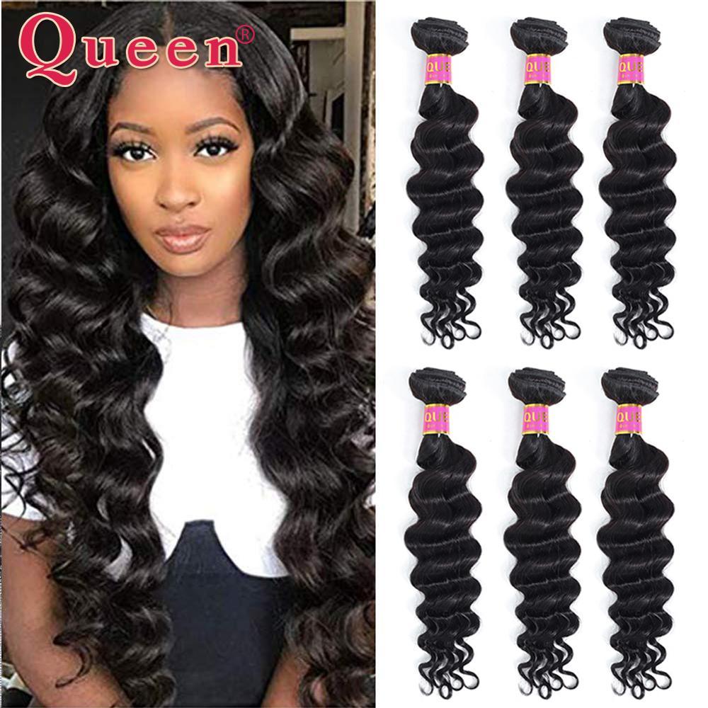 Fasci di capelli umani allentati a onda profonda dei capelli della regina capelli brasiliani 1/3/4 Piece 100% capelli Remy neri naturali per le estensioni dei capelli delle donne