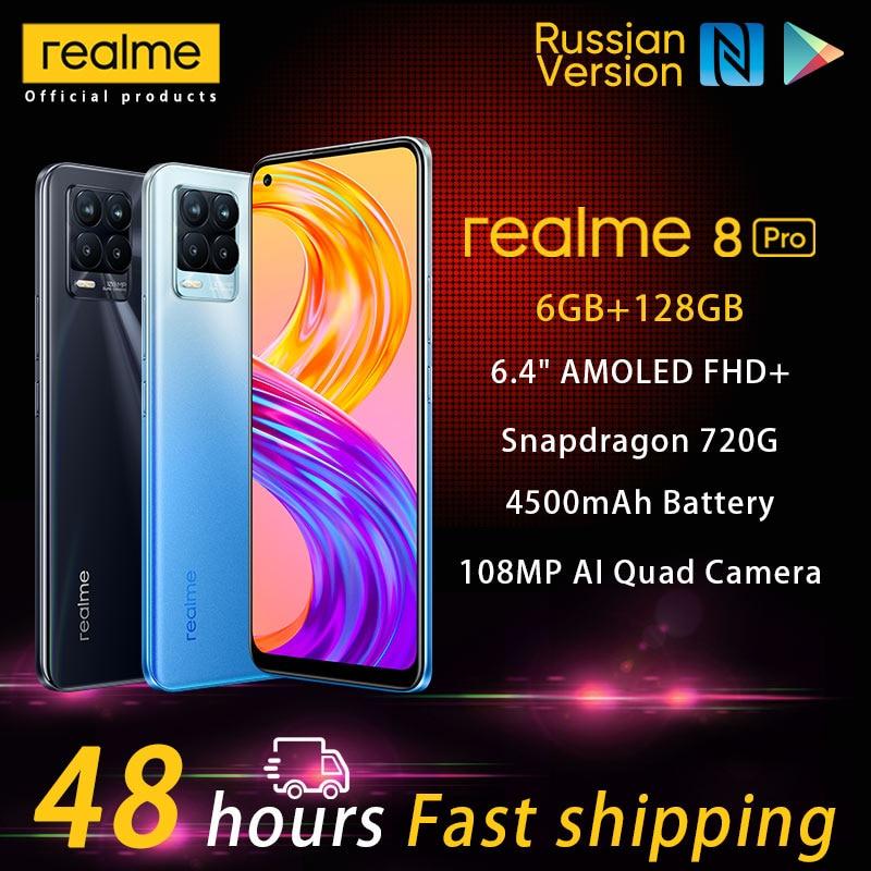 Смартфон realme 8 Pro, 128 дюйма, 6,4 ГБ, 4500 МП, AMOLED, 50 Вт
