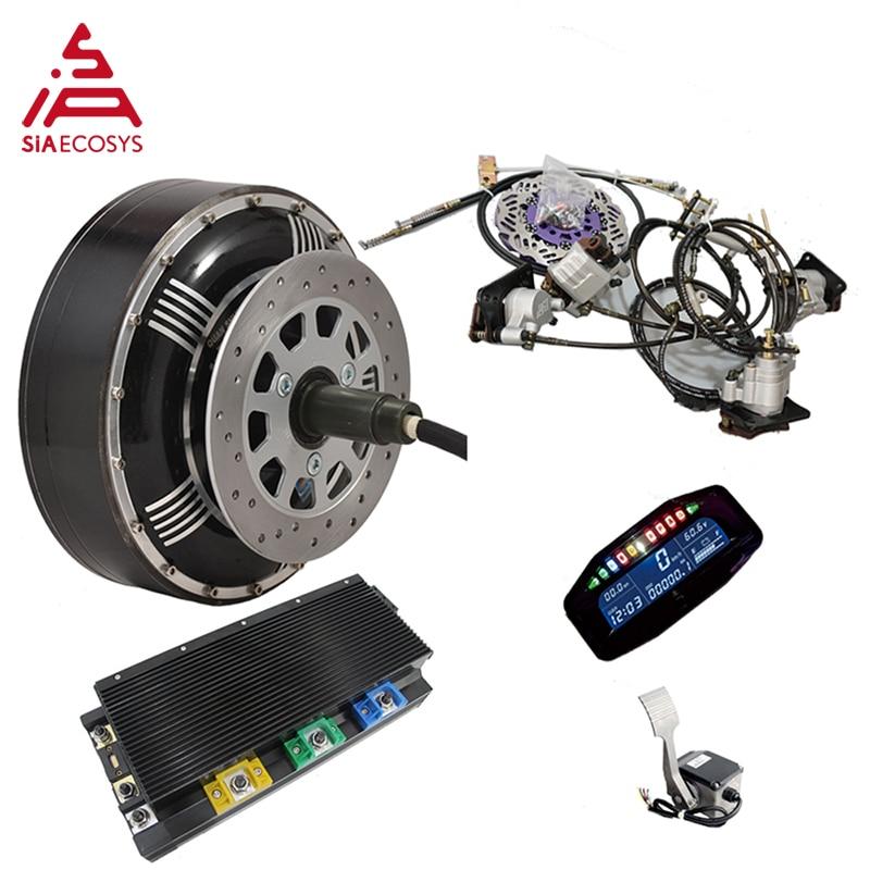 QSMOTOR 4wd 8000W 273 50H V3 brushless electric car hub motor conversion kits  for heavy car