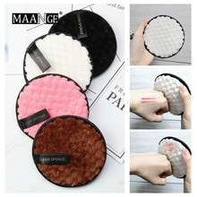 Microfiber Cloth Pads Remover Face Cleansing Towel Reusable Cleansing Makeup Sponge  Double Layer Na