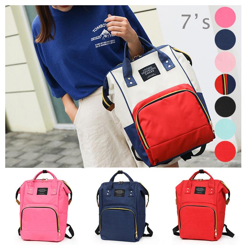 Large Mummy Maternity Diaper Bag Travel Backpack Casual Bag Nappy Nursing Backpack Baby Care Multi Function Bag рюкзак Backbags