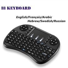 Mini portátil i8 teclado inalámbrico de 2,4 GHz cartas Air Mouse Control remoto el panel táctil para Android TV Box Pc portátil