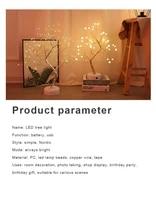 Lampe en cuivre feerique avec batterie et port USB pour arbre de noel  luminaire decoratif dinterieur  ideal pour un salon  une chambre a coucher  une fete ou un mariage